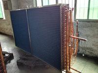 高温水冷蒸发器 直冷冷库蒸发器 空气能蒸发器-厂家直销 热线电话13928665967